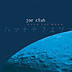 Over The Moon by Joe Club